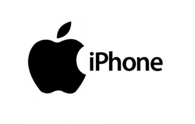 iPhone 11 Konzept