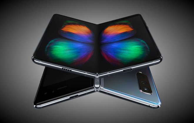 Galaxy Fold Verkaufszahlen