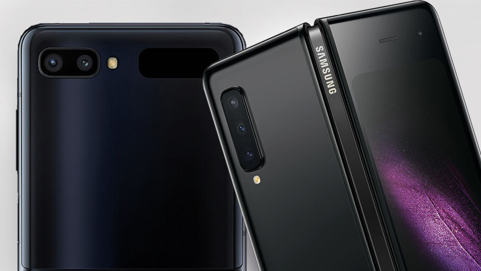 Kameravergleich - Galaxy Z Flip vs. Galaxy Fold