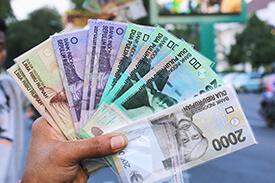Reisetipps Währung